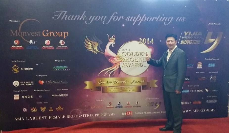 Global 101 Outstanding Entrepreneur 2014 Award
